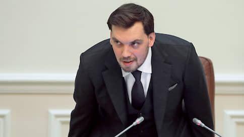 «Все понимали, что это будет правительство-камикадзе»  / Политолог Алексей Курпас — об отставке премьер-министра Украины
