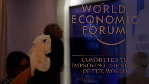 Давос готовится к развлечениям  / Как пройдет неофициальная часть Всемирного экономического форума