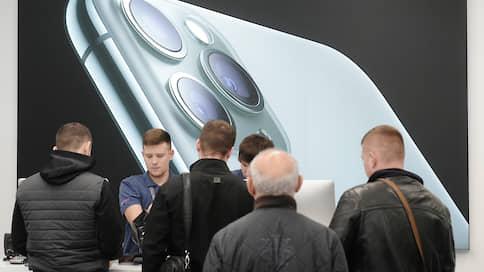 iPhone опустит ценовую планку  / Зачем Apple планирует выпуск бюджетного смартфона