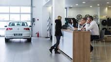 Регистрация автомобилей в дилерских центрах откладывается  / Каким образом компании могут получить статус специализированной организации