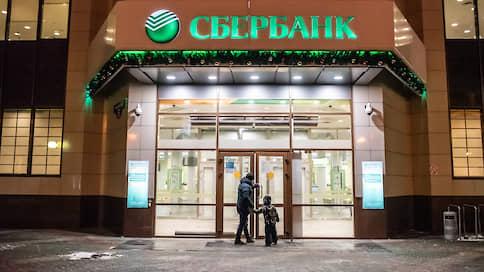 Сбербанк ждет государственная рокировка  / Почему контрольный пакет акций кредитной организации хотят передать правительству