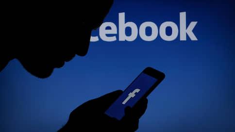 Топ-менеджеры нажали на Delete // Почему руководители компаний удаляют страницы в соцсетях