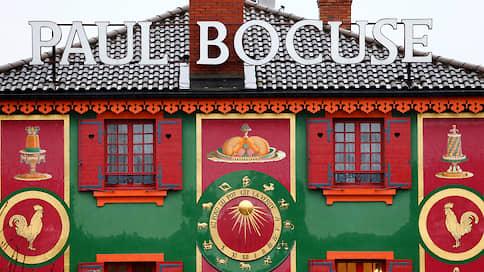Michelin забрал звезды у ресторана Поля Бокюза  / Как во Франции отреагировали на решение экспертов «Красного гида»