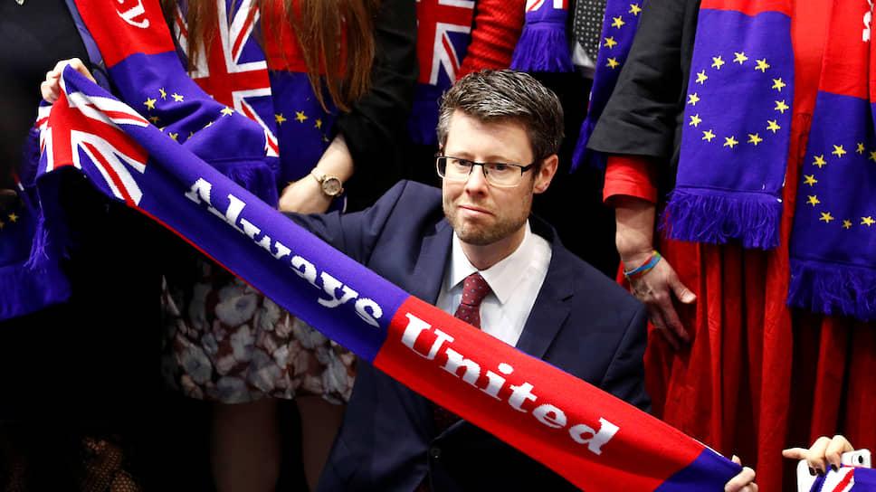 Какие мероприятия прошли в Лондоне в честь «Брексита»