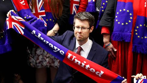 Великобритания прощается с Евросоюзом  / Какие мероприятия запланированы в Лондоне в честь «Брексита»