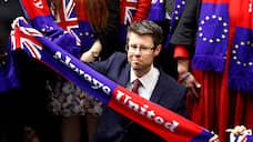 Великобритания прощается с Евросоюзом