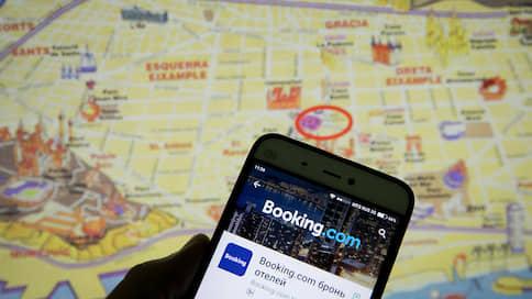 """«Booking — это очень мощный конвейер» // Представители туриндустрии в эфире """"Ъ FM"""" — о претензиях к сервису"""