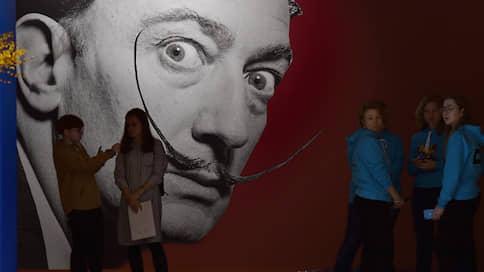 Сальвадор Дали собрал Манеж // Какие претензии возникли у посетителей к выставке