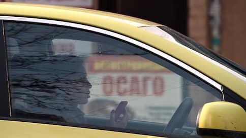 Частные детективы «выведут» мошенников из ОСАГО // Как будут регулироваться действия сыщиков
