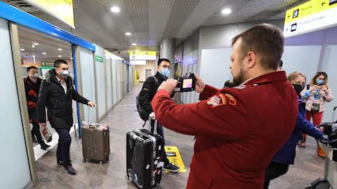 Россияне встретили коронавирус // Как власти будут бороться с распространением опасного заболевания