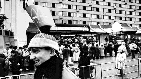 McDonald's задувает свечи // Каким было открытие первого ресторана быстрого питания на Пушкинской