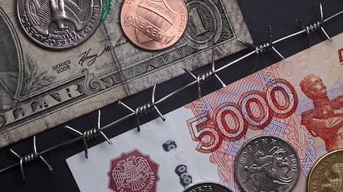 Минэк разбил курс рубля по кварталам // Как эксперты оценивают перспективы российской валюты по отношению к доллару