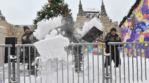 Выходные принесут с собой мороз // Когда похолодание сменится потеплением в столице