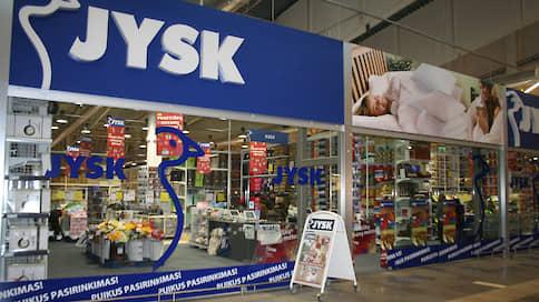 Jysk закидывает сеть в Россию // Будут ли востребованы датские магазины мебели