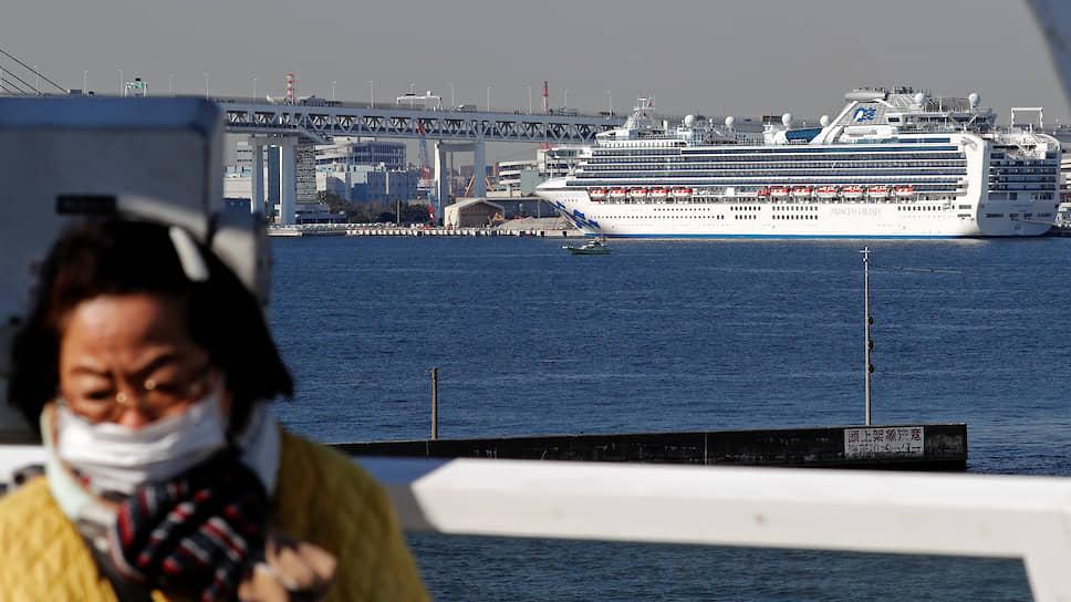 Как судно Diamond Princess в Японии отправили в карантин