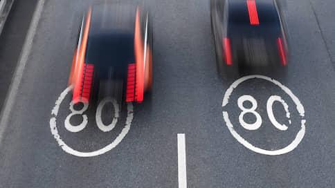 Московских автомобилистов вновь хотят притормозить  / Нужно ли снижать скорость движения в столице