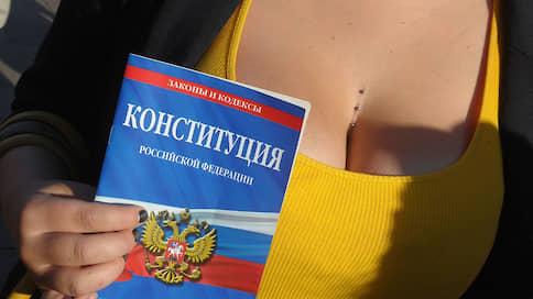 Россиян отправят отдыхать ради Конституции // Как власти будут привлекать граждан к голосованию по поправкам