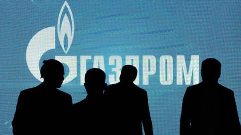 Менеджеров «Газпрома» замотивируют акциями // Как новая программа компании повлияет на стоимость ценных бумаг