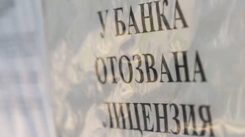 Сторонние компании подключат к поискам «беглого капитала» // Удастся ли АСВ найти скрытые активы владельцев рухнувших российских банков