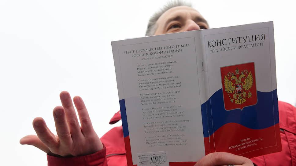Как власти планируют повышать явку на плебисцит по поправкам в Конституцию