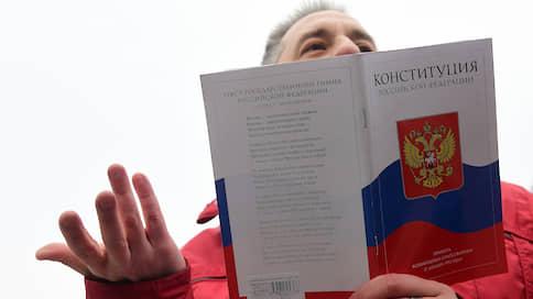 Песни позовут голосовать // Как власти планируют повышать явку на плебисцит по поправкам в Конституцию