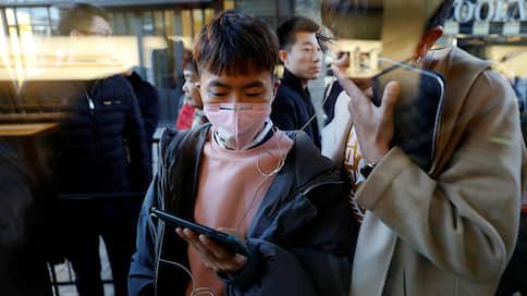 Коронавирус притормозил производство Apple // Насколько серьезными будут проблемы с поставками iPhone