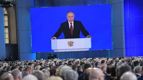 «Суперпрезидентская модель усиливается»  / Политолог Владимир Слатинов — о внесенных депутатами поправках к Конституции