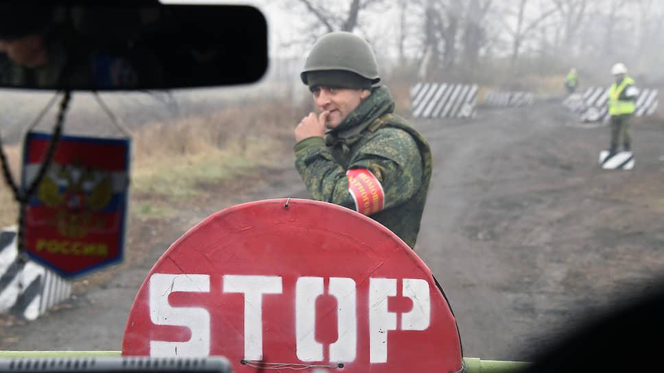 Каковы последствия эскалации ситуации в Донбассе