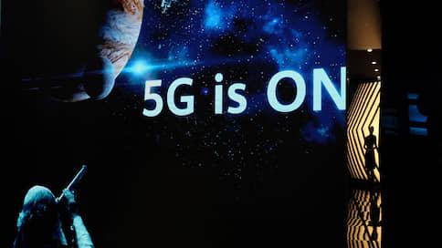 Сеть 5G забрасывают в Москву  / Безопасно ли использование технологии пятого поколения связи