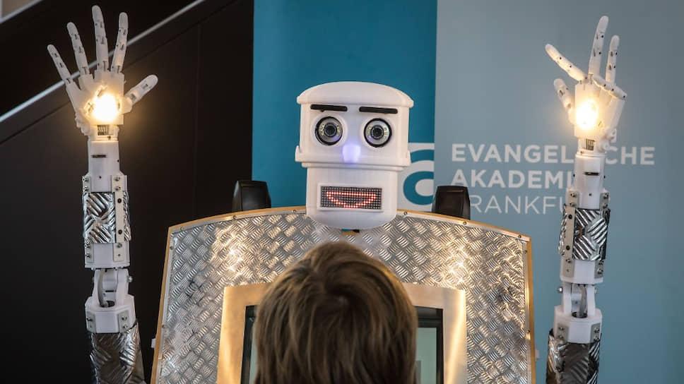 Как искусственный интеллект научат уважению