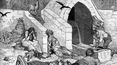 «Сорок дней — сорок ночей»  / Как в Средние века боролись с эпидемиями