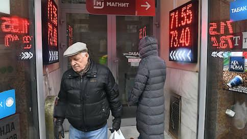 """«Рынки себя чувствуют достаточно неплохо»  / Аналитик в эфире """"Ъ FM"""" — об укреплении рубля"""