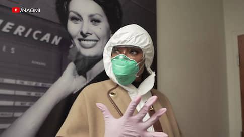 «Коронавирус от-кутюр»  / Настя Ройзман — о реакции модного мира на COVID-19