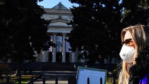 Искусство подождет окончания эпидемии  / Какие музеи временно закрылись в Москве