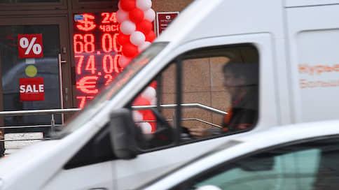 """«Это не удар до тех пор, пока есть резервы»  / Эксперт в эфире """"Ъ FM"""" — о стоимости нефти и курсе рубля"""