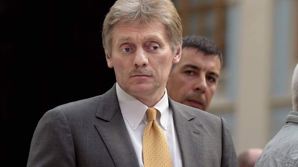 Дмитрий Песков — о мерах поддержки экономики