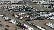 Авторынок ждет торможение  / Как сокращение спроса на автомобили ударит по ценам