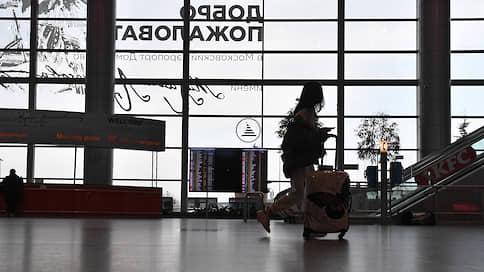 Регионы берут коронавирус под контроль  / К чему готовиться приезжающим из Москвы и Санкт-Петербурга горожанам