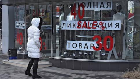 «Большинство ритейлеров идет на беспрецедентные шаги»  / Настя Ройзман — о падении спроса на одежду и обувь