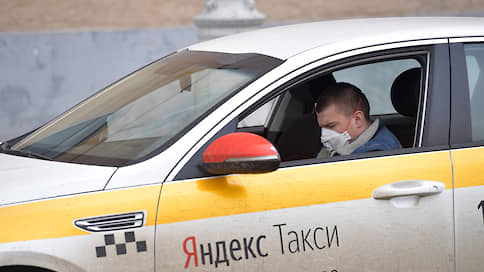 Режим самоизоляции ударил по таксистам  / Каких участников рынка коснулись последствия пандемии