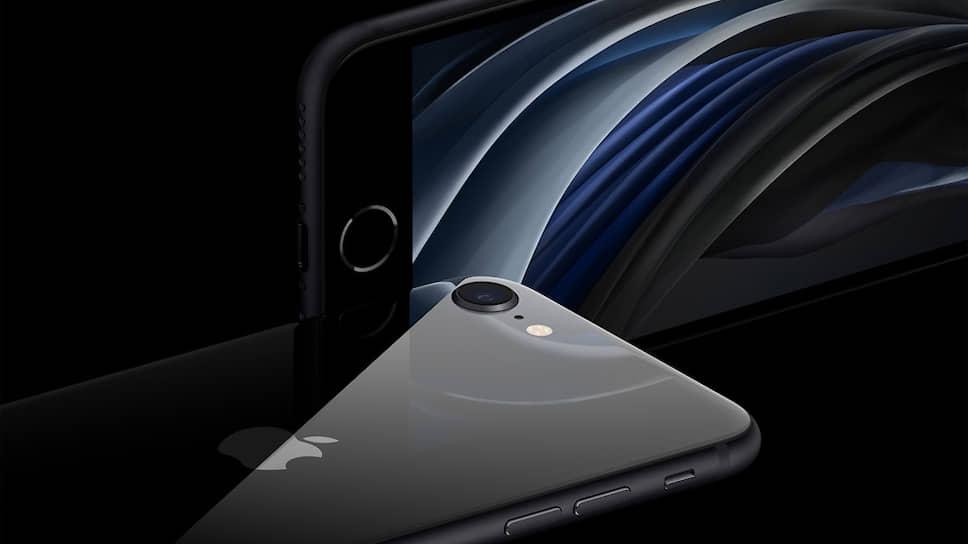 iPhone SE вышел в свет