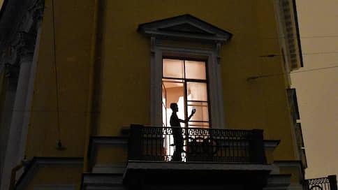 «Новая реальность»  / Настя Ройзман — о трендах, порожденных самоизоляцией