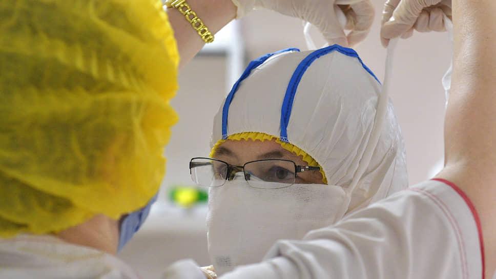 Насколько больницы и клиники обеспечены необходимыми средствами защиты