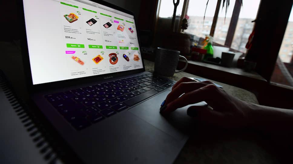 Почему интернет-магазины объявили скидки на товары длительного пользования