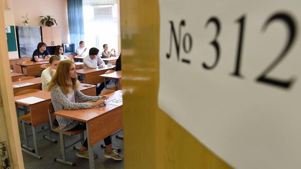 Готовы ли школы и ученики к переносу даты проведения экзамена