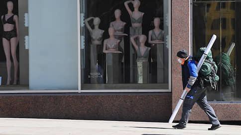 Форс-мажор может снять штрафы с бизнеса  / В каком случае предприниматели смогут ссылаться на обстоятельство непреодолимой силы