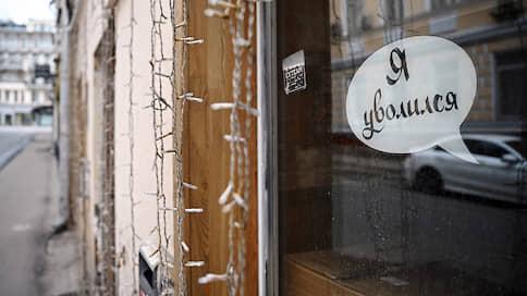 Бары не держат удар  / Почему десятки столичных питейных заведений могут не открыться после пандемии
