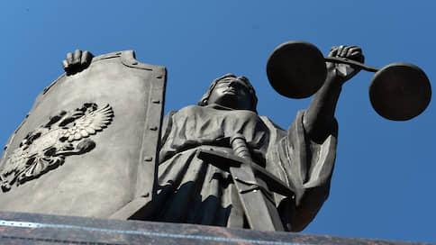Коронавирус перевел суды в онлайн  / Почему заседания судов все чаще проходят в формате видеоконференций