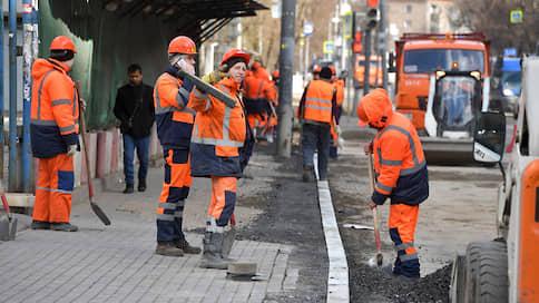 Коронавирус замораживает столичные проекты  / Куда перенаправят выделенные на программу благоустройства «Моя улица» средства