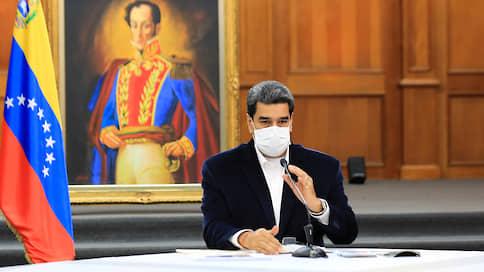 Венесуэльское золото попытаются вернуть через суд  / Чем закончится противостояние  Николаса Мадуро с Банком Англии